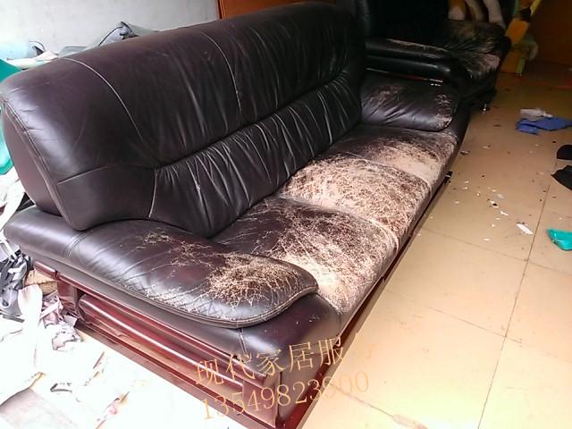 中山旧沙发翻新,中山旧皮沙发翻新